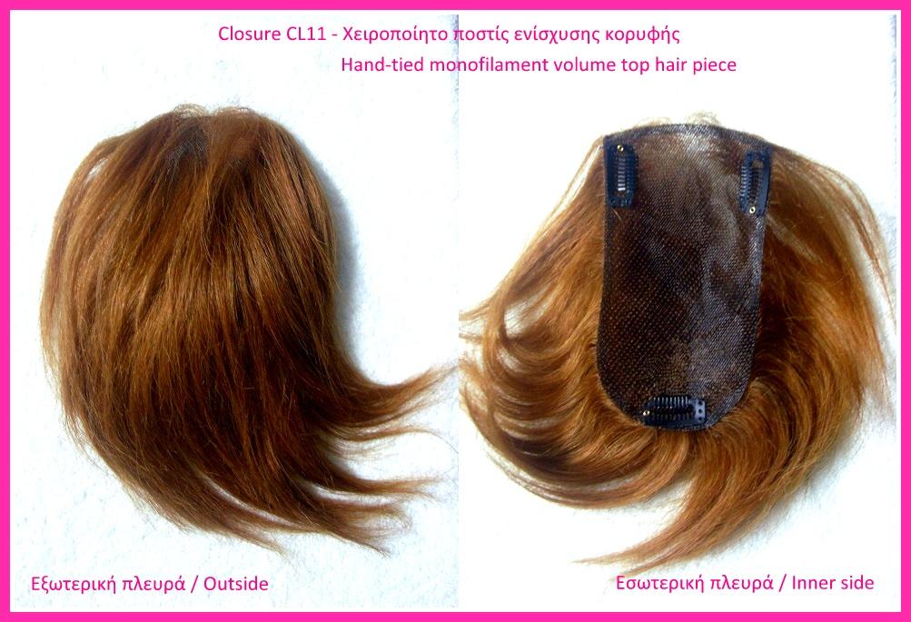 postiw-gia-araivsh-closure CL12