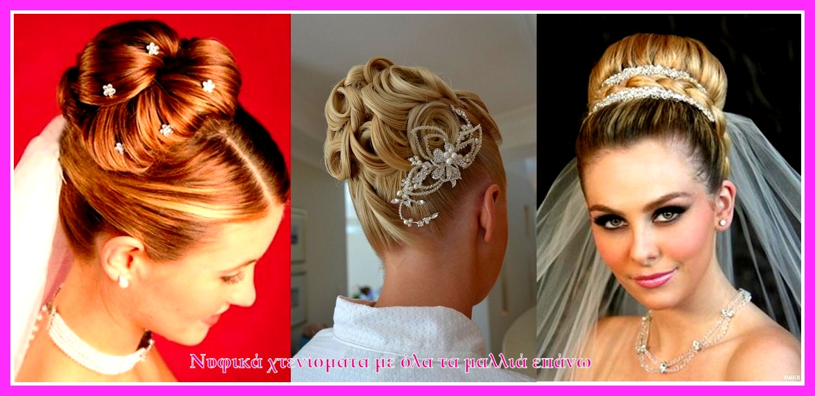 Wedding-hairstyle-long-hair-bun