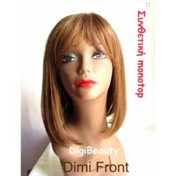 Περούκα συνθετική Dimi