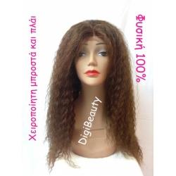Περούκα φυσική (LF20-DW-4)